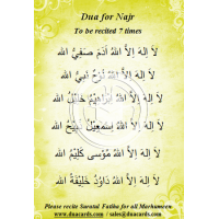 Dua for protection from Nazar (Evil Eye) - Laa ilaaha illa Ibrahim Khalilullah...