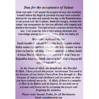 Dua for the acceptance of Namaaz