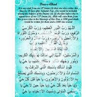 Dua e Ahad (Booklet)