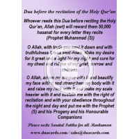 Dua before starting the recitation of Quran