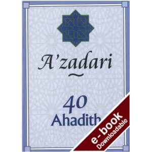 40 Ahadith: Azadari - Downloadable Version (EPUB and MOBI)