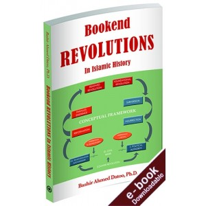 Bookend Revolutions in Islamic History - Downloadable Version (EPUB and MOBI)