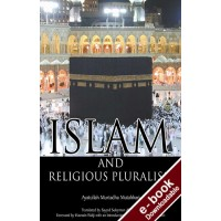Islam and Religious Pluralism - Downloadable Version (EPUB and MOBI)