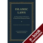 Islamic Laws -English Version of Tawdhihul Masail (New Annotated Translation) Downloadable Version (EPUB and MOBI)