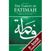 The Tablet of Fatimah Downloadable Version (EPUB and MOBI)