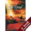 The Story of Nabi Yusuf (as) (EPUB and MOBI)
