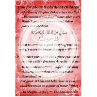 Dua for Pious and Obedient children