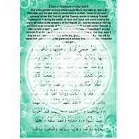 Dua Saname Quraish Arabic only (Booklet)