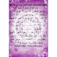 Dua to calm an unsettled child