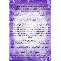 Dua to help children sleep safely (esp sleep walking)